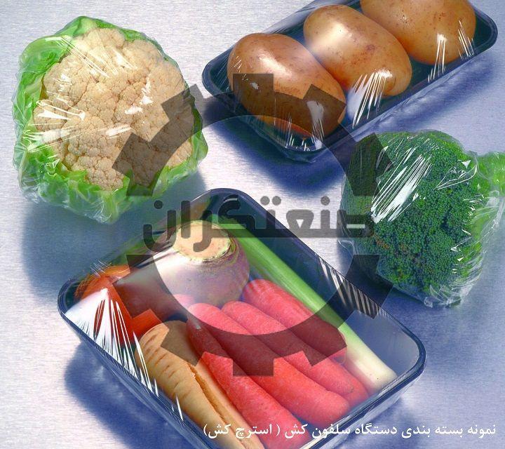 سلفون استرچ غذایی