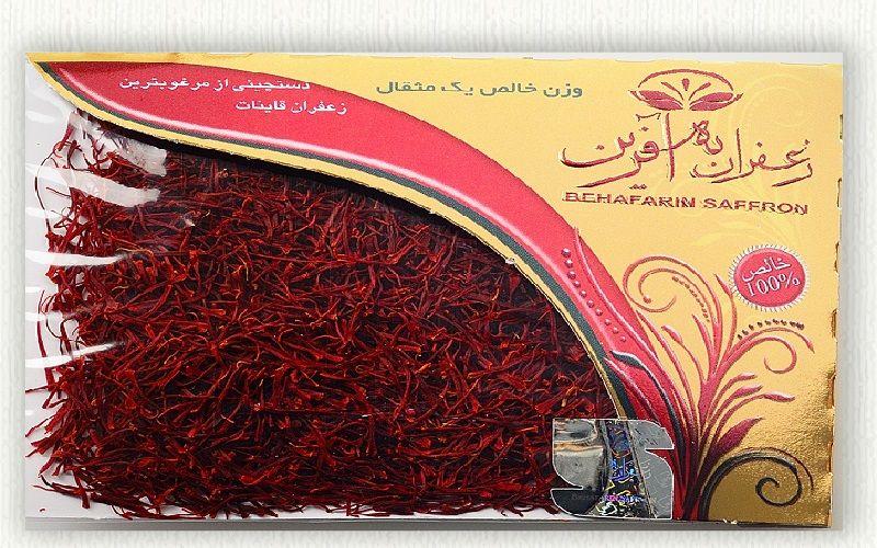 دستگاه بسته بندی زعفران