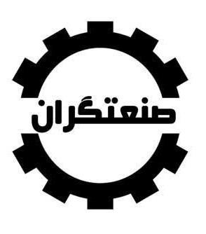 لوگو قدیمی گروه صنعتگران